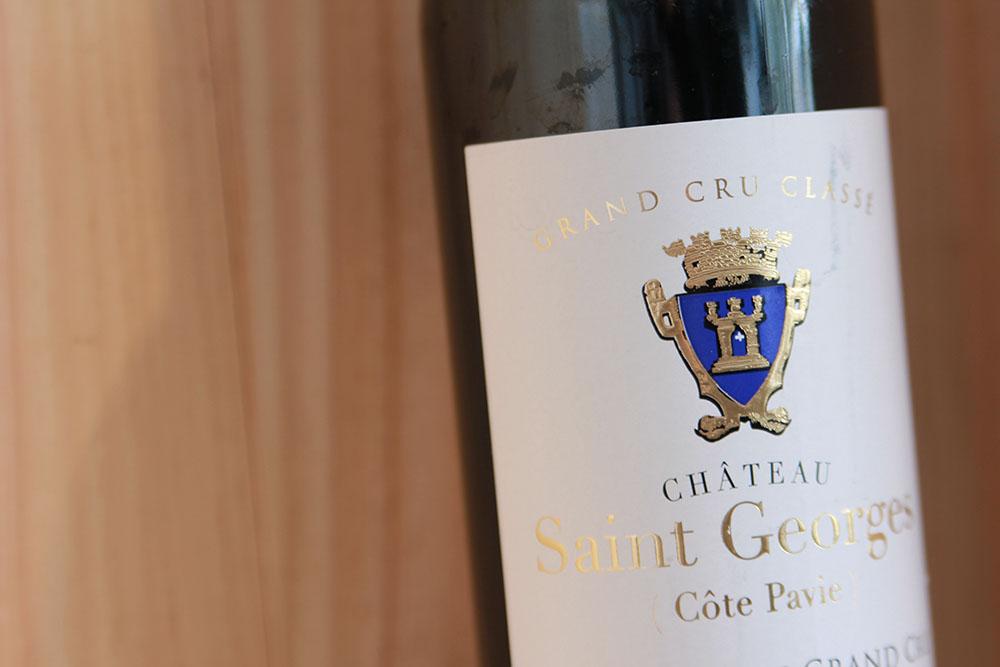 7ae46dbc9aa Château Saint Georges Côte Pavie - Eclat Divin